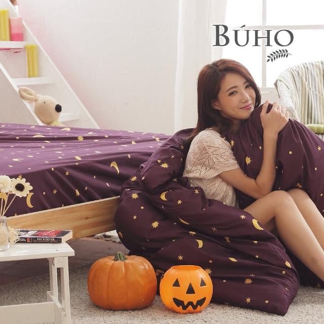【BUHO】標準雙人6x7尺薄被套(奇夜童話)