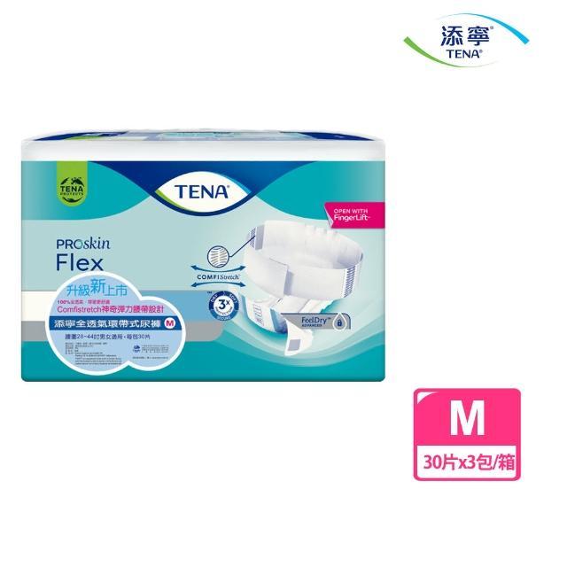 箱購-添寧全透氣環帶式尿褲M-30(片)x3包