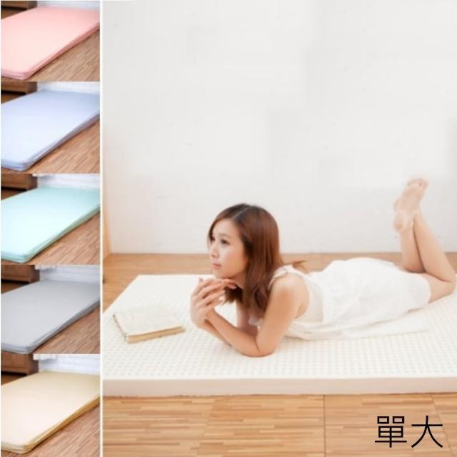 【Lust 生活寢具】3.5尺《100%純乳膠床墊+含布套》 CERI純乳膠檢驗《附贈大和抗菌布套、手提收納袋》