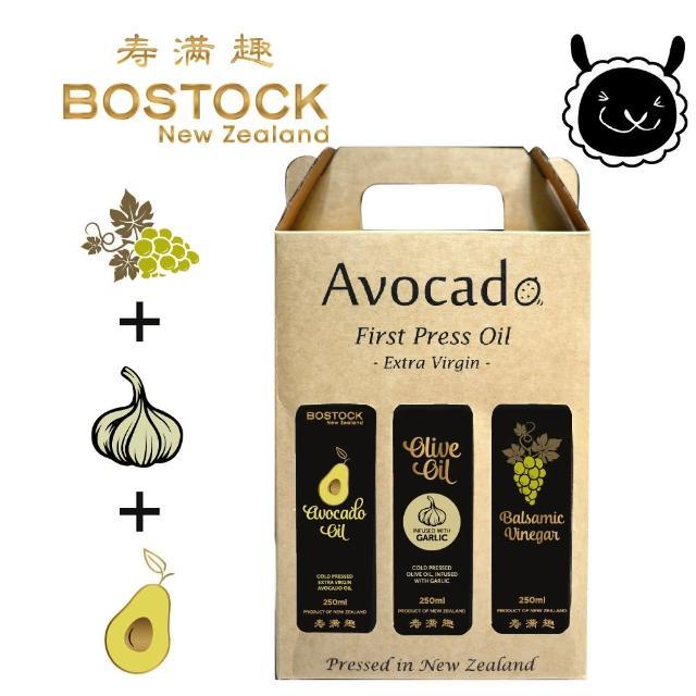 【壽滿趣- Bostock】頂級冷壓初榨酪梨油;蒜香風味橄欖油-巴薩米可醋(250ml 三瓶禮盒裝)