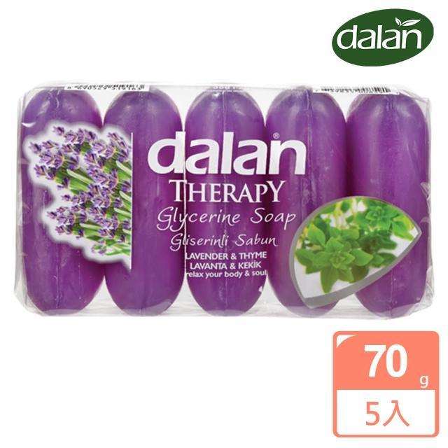 【土耳其dalan】薰衣草百里香抗菌植物皂(70g X5 超值組)