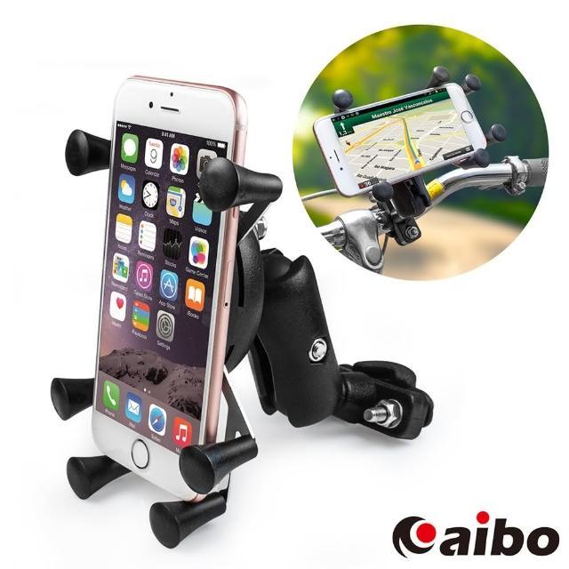 K06B 自行車-機車 彈簧剪刀腳式 360度旋轉車架