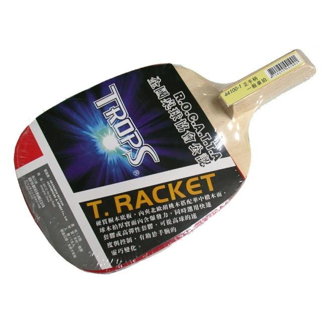 【成功】44100-1正手柄一般桌拍附球-初學級