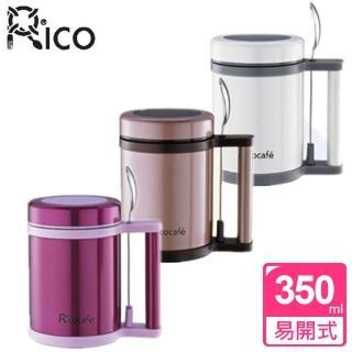 【RICO 瑞可】粉彩創意保溫杯 350ml(三色任選*)   RICO 瑞可