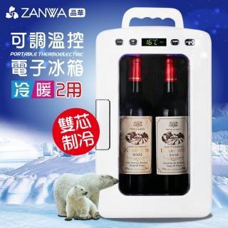 【ZANWA晶華】可調溫控冷熱兩用電子行動冰箱/冷藏箱/保溫箱/孵蛋機(CLT-12W)  ZANWA 晶華
