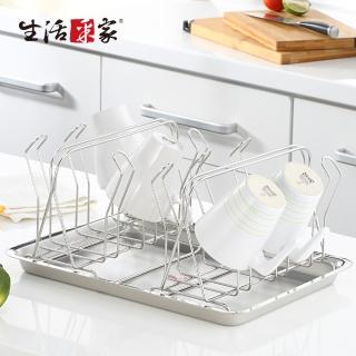 【生活采家】台灣製304不鏽鋼廚房12支瀝水杯架組_含瀝水盤(#27015)  生活采家