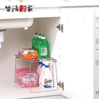 【生活采家】台灣製304不鏽鋼廚房可堆疊ㄇ型收納架(#27127)   生活采家
