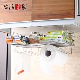 【生活采家】台灣製304不鏽鋼廚房吊式收納便利棚(#27157)  生活采家