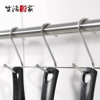 【生活采家】台灣製#304不鏽鋼廚房收納S掛勾_20入裝(#99254)   生活采家