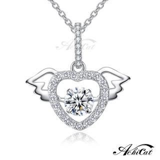【AchiCat】925純銀 跳舞的項鍊天使之戀 愛心翅膀 鎖骨鍊 CS6065   AchiCat