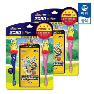 【韓國2080-買2送2】寶可夢立體皮卡丘兒童牙刷特殺組x4支