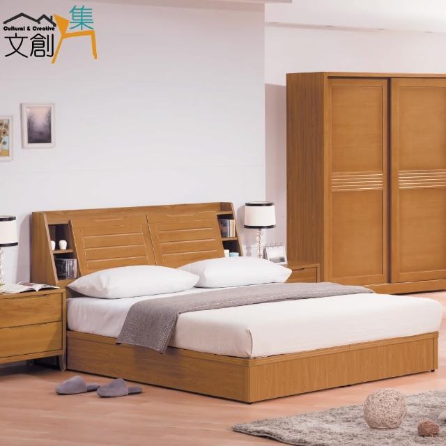 【綠活居】凱諾  抗菌5尺實木雙人三件式床台組合(床頭箱+床底+植物性天絲獨立筒床墊)