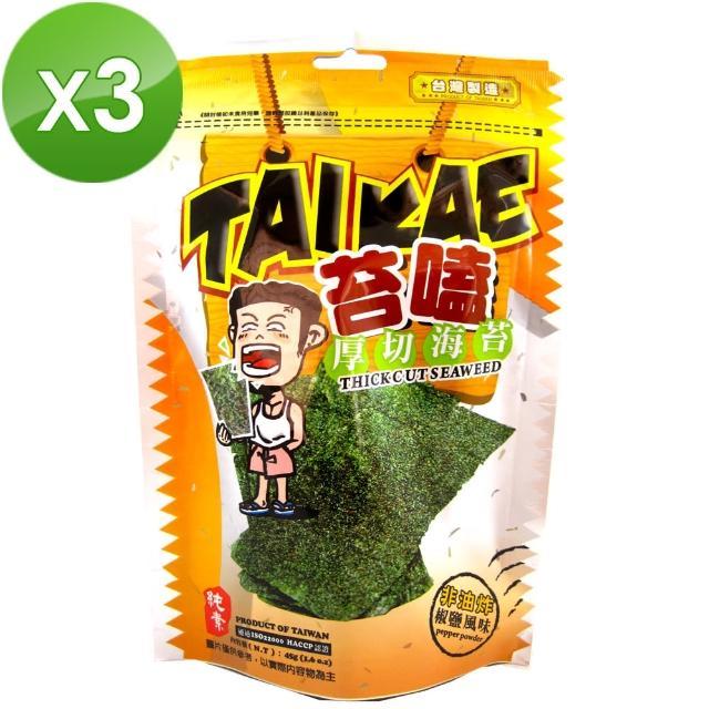 【苔嗑】厚切海苔-椒鹽風味(30g/包)*3包