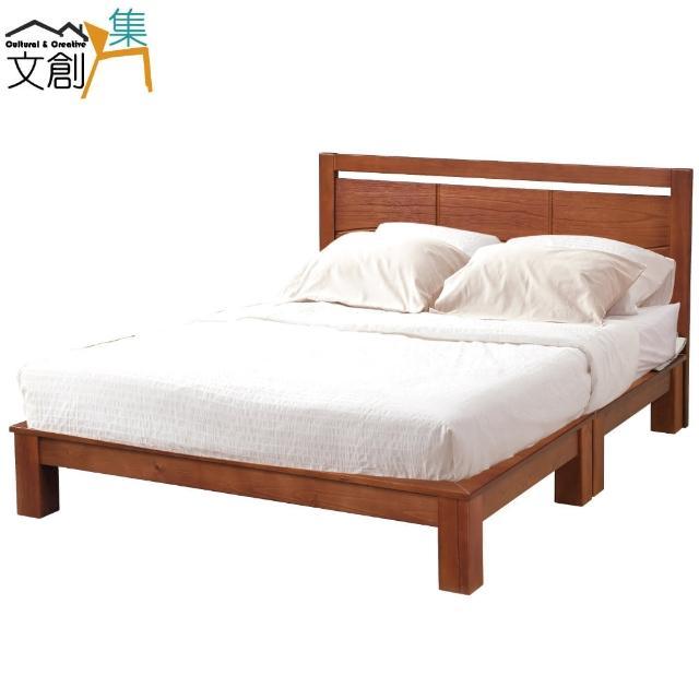 【文創集】米薩魯  天絲5尺實木雙人三件式床台組合(床頭片+床底+3D透氣獨立筒床墊)