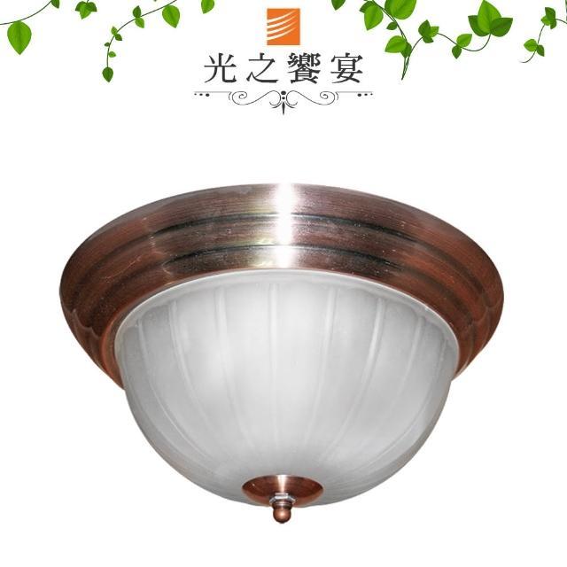 【光之饗宴】紅古銅2燈環型吸頂燈