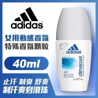 【adidas愛迪達】動感香氛制汗爽身滾珠-女用(40ml)  adidas 愛迪達