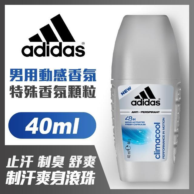 【adidas愛迪達】動感香氛制汗爽身滾珠-男用(40ml)
