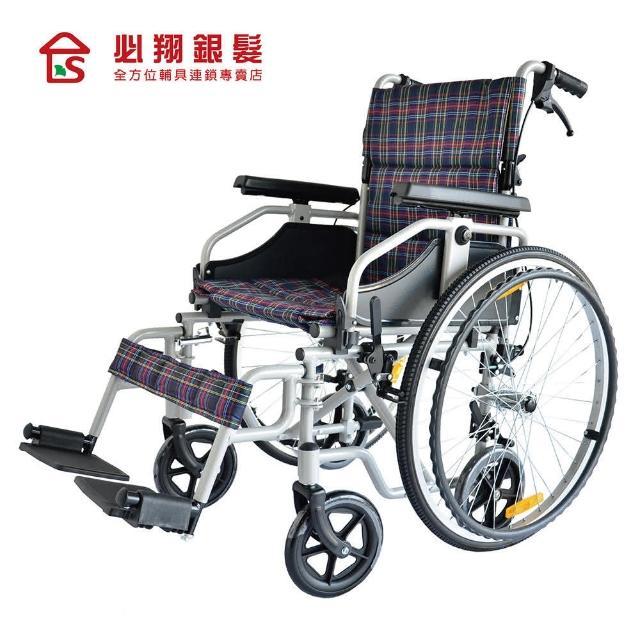 【必翔銀髮】PH-168手動輪椅(可移式-快拆型)