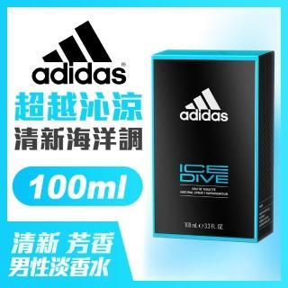 【adidas愛迪達】男用淡香水-品味透涼(100ml)   adidas 愛迪達