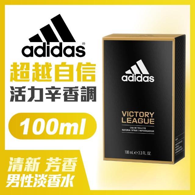 【adidas愛迪達】男用淡香水-卓越自信(100ml)