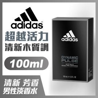 【adidas愛迪達】男用淡香水-青春活力(100ml)   adidas 愛迪達