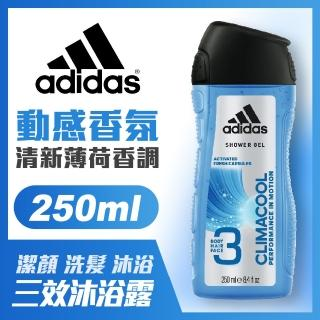 【adidas愛迪達】男用三效動感香氛潔顏洗髮沐浴露(250ml)  adidas 愛迪達