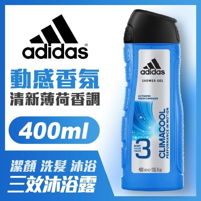 【adidas愛迪達】男用三效動感香氛潔顏洗髮沐浴露(400ml)