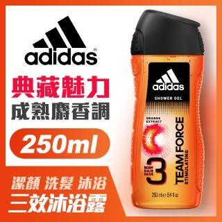 【adidas愛迪達】男用三效潔顏洗髮沐浴露-典藏魅力(250ml)  adidas 愛迪達