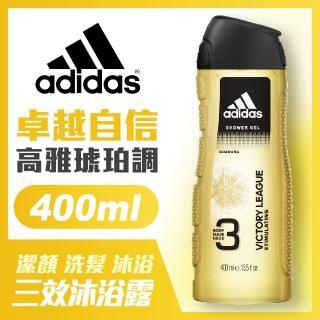 【adidas愛迪達】男用三效潔顏洗髮沐浴露-卓越自信(400ml)  adidas 愛迪達