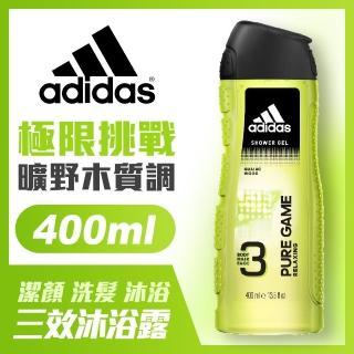 【adidas愛迪達】男用三效潔顏洗髮沐浴露-極限挑戰(400ml)  adidas 愛迪達