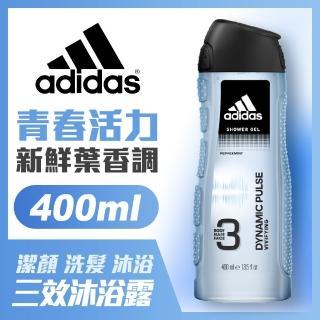 【adidas愛迪達】男用三效潔顏洗髮沐浴露-青春活力(400ml)   adidas 愛迪達
