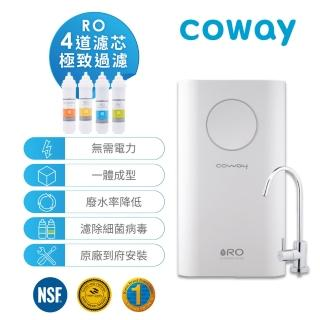 【Coway】一體成型櫥下式RO淨水器Circle P-160L(榮獲WQA金獎認證!)   Coway