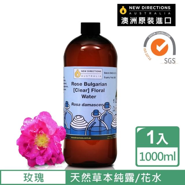 【澳洲NEW DIRECTIONS】原裝進口天然草本純露-花水1000ml(玫瑰)