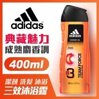 【adidas愛迪達】男用三效潔顏洗髮沐浴露-典藏魅力(400ml)   adidas 愛迪達