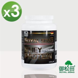 【御松田】乳清蛋白粉(1000gX3罐)   御松田