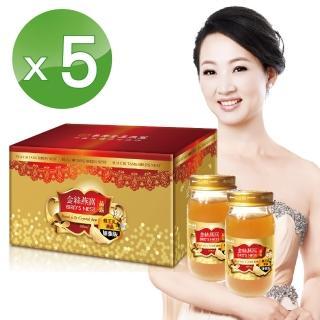 【華齊堂】蜂王乳金絲燕窩晶露5盒   華齊堂
