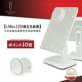 【i-Mira】LED補光放大母子化粧鏡 MJ-638  水美人