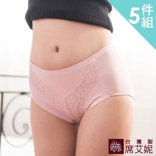 【席艾妮SHIANEY】女性中高腰蕾絲褲 微笑MIT台灣製 No.8866(六件組)   SHIANEY 席艾妮