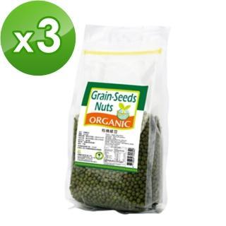 【康健生機】有機綠豆(500g)x3包   康健生機