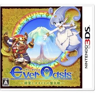 【任天堂】Ever Oasis 永恆綠洲(3DS軟體)   Nintendo 任天堂