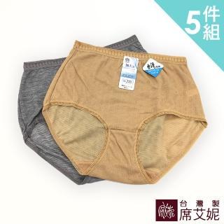 【席艾妮SHIANEY】女性加大伸縮棉質內褲 35吋-42吋腰適穿 超輕薄透氣 台灣製造 No.520(六件組)   SHIANEY 席艾妮