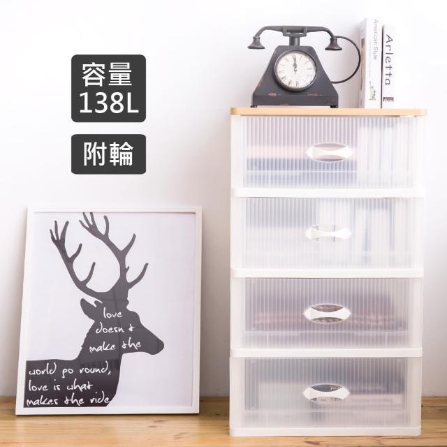 【時尚屋】奈良四層收納櫃附輪 KW7-WK400(免運費 台灣製 收納櫃)