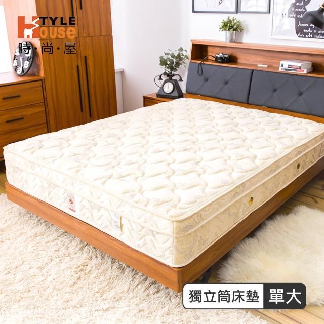 【時尚屋】莫爾新一代高級透氣蜂巢竹炭平三線3.5尺加大單人床墊 BD7-06-3.5(台灣製 免組裝 免運費)