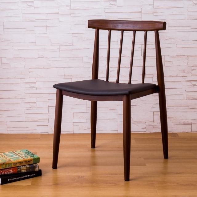 【AS】多米尼克皮面餐椅-48x50x78