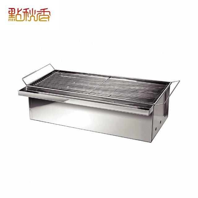 【點秋香】台式香腸爐 二尺(不鏽鋼烤肉架)