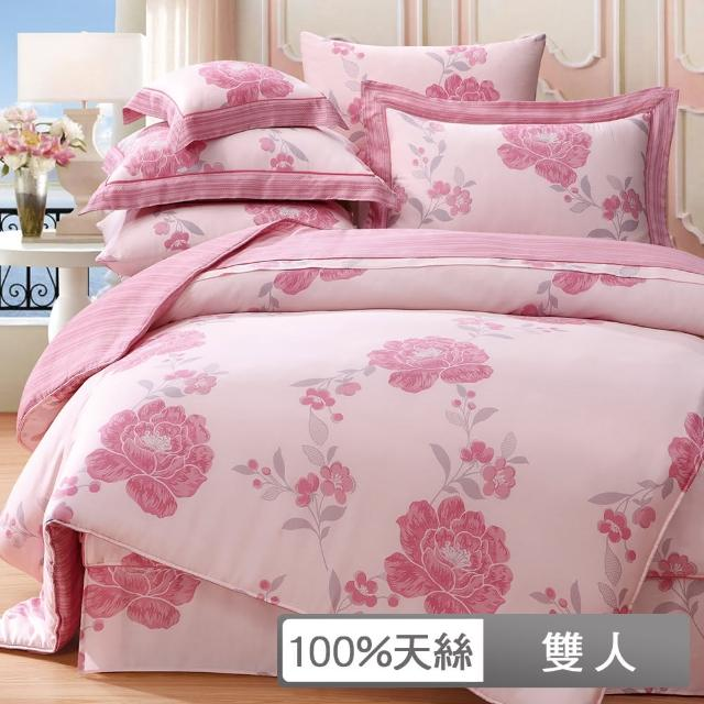 【貝兒居家寢飾生活館】裸睡系列60支天絲兩用被床包組(雙人-嫣織)