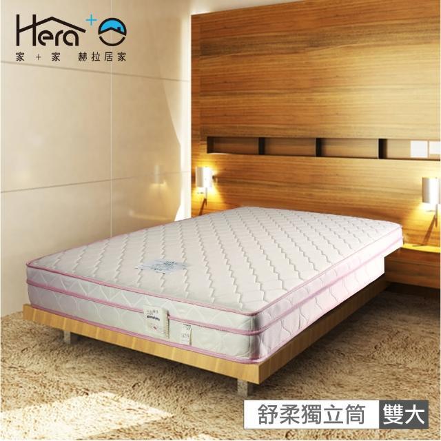 【HERA】Sarah軟硬適中三線獨立筒床墊雙人6尺(雙人加大6尺)