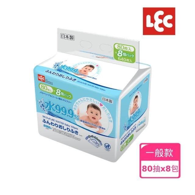 【日本LEC】純水99.9%一般型濕紙巾(串包80抽X8包)