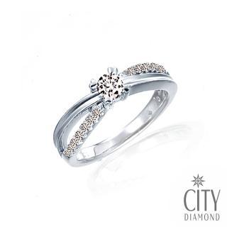 【City Diamond引雅】燦爛的日子30分 鑽戒  City Diamond 引雅