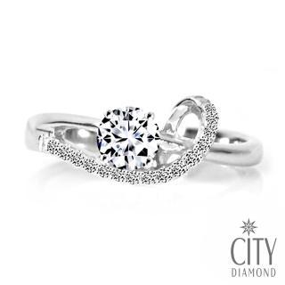 【City Diamond引雅】銀河彩光30分華麗求婚鑽戒  City Diamond 引雅